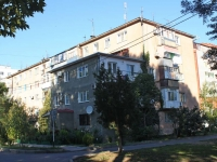 Anapa, Novorossiyskaya st, house 239. Apartment house