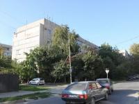 Анапа, улица Новороссийская, дом 266. многоквартирный дом