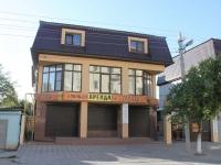 Anapa, hotel Mr.Ru, Novorossiyskaya st, house 296