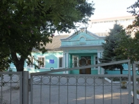 "Anapa, nursery school №17 ""Колобок"", Novorossiyskaya st, house 312"