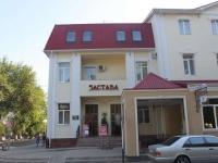 Анапа, Тираспольский переулок, дом 1. гостиница (отель) Застава