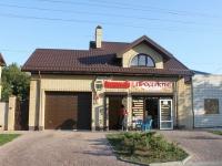 阿纳帕, Turgenev st, 房屋 2А. 商店