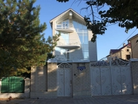 Анапа, гостиница (отель) Фрегат, улица Тургенева, дом 18