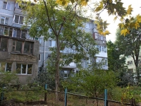 Anapa, Turgenev st, house 248. Apartment house
