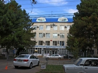 Анапа, улица Тургенева, дом 261. университет Российский государственный социальный университет. Филиал в г.Анапа