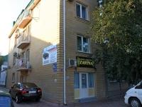 阿纳帕, Partizansky alley, 房屋 2. 旅馆