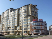 Anapa, Anapskoe road, house 1Б. Apartment house