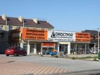 Анапа, Анапское шоссе, дом 1Д. магазин