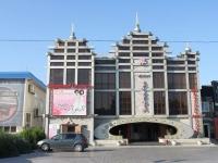 Анапа, Анапское шоссе, дом 9. многофункциональное здание