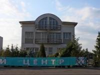 Анапа, Анапское шоссе, дом 10. многофункциональное здание