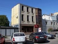 Анапа, улица Красно-зеленых, дом 2А. многофункциональное здание