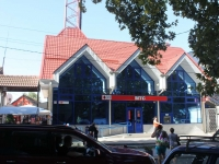 Анапа, улица Красно-зеленых, дом 6. магазин