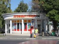 Анапа, улица Красно-зеленых, дом 8. магазин