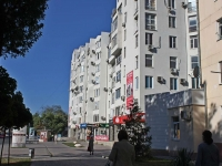 Anapa, Krasno-zelenykh st, house 9. Apartment house