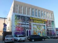 Анапа, улица Крестьянская, дом 48. культурно-развлекательный комплекс