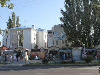 Анапа, улица Красноармейская, дом 1. гостиница (отель) Славия