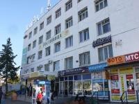 Анапа, улица Красноармейская, дом 13. многофункциональное здание
