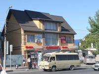 Anapa, Krasnoarmeyskaya st, house 20. store