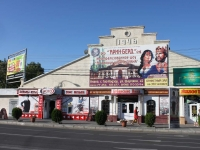 Anapa, Krasnoarmeyskaya st, house 28. multi-purpose building