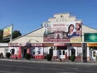 Анапа, улица Красноармейская, дом 28. многофункциональное здание