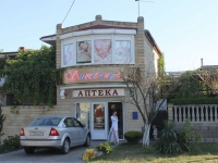 Анапа, улица Красноармейская, дом 33Б. многофункциональное здание