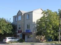 Анапа, улица Красноармейская, дом 35. многофункциональное здание