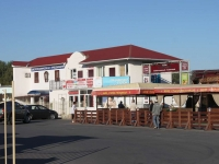 阿纳帕, Severnaya st, 房屋 1Б. 商店