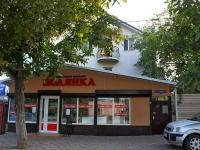 Анапа, магазин Полянка, улица Спортивная, дом 35А