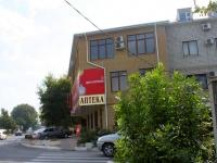 """Анапа, улица Заводская, дом 28. гостевой дом  """"Каталуния"""""""