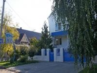 """Анапа, гостевой дом  """"Олива"""", улица Заводская, дом 80"""