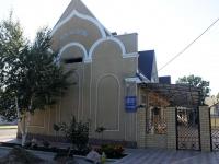 Анапа, улица Заводская, дом 82. церковь Евангельских христиан-баптистов