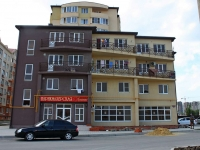 Anapa, st Lazurnaya, house 16. Apartment house