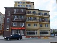 Анапа, улица Лазурная, дом 16. многоквартирный дом