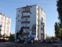 Anapa, Sirenevy alley, house 27А. Apartment house