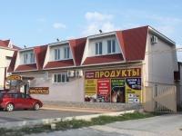 Анапа, улица Мирная, дом 25. магазин