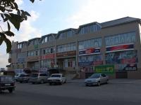 Анапа, улица Объездная, дом 1. магазин