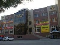 Анапа, улица Объездная, дом 3. офисное здание Золотая миля