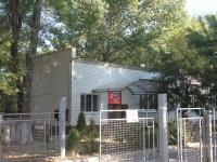 阿纳帕, 学校 №4, Parkovaya st, 房屋 29