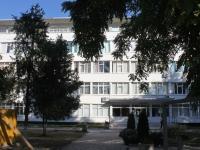 阿纳帕,  , house 29. 学校