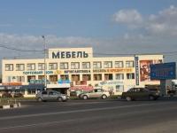 阿纳帕, 购物中心 Бригантина, Parkovaya st, 房屋 33