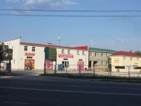 Anapa, Parkovaya st, house 35. multi-purpose building