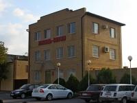 Анапа, улица Парковая, дом 64. офисное здание