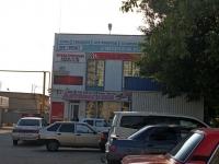 Анапа, улица Парковая, дом 68А. многофункциональное здание