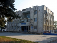 Anapa, law-enforcement authorities ГИБДД, Parkovaya st, house 70