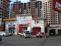 Анапа, улица Солдатских матерей, дом 8А. многофункциональное здание