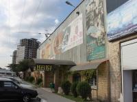 Анапа, улица Солдатских матерей, дом 10. многофункциональное здание