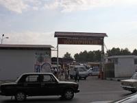 Анапа, улица Солдатских матерей. рынок Восточный