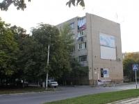Анапа, улица Стаханова, дом 1. многоквартирный дом