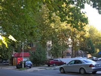 Анапа, улица Стаханова, дом 5. многоквартирный дом
