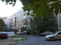 Anapa, Stakhanov st, house 7. Apartment house
